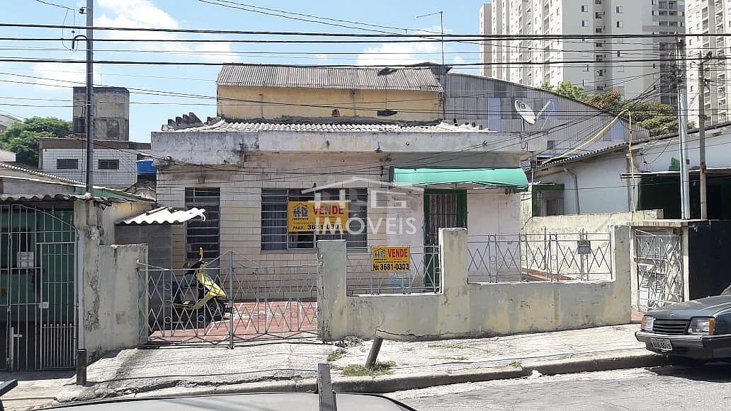 CasaSão Paulo Jaguaré